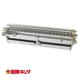 IKK やきとり器 専門店用 YADXL【送料無料】