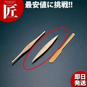 しゅうまい麺棒 小 【ctss】点心 しゅうまい シュウマイ 焼売 麺棒 めん棒 メン棒 業務用 あす楽対応 領収書対応可能
