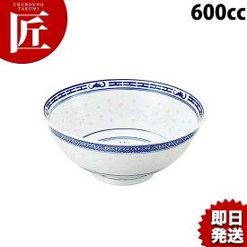 景徳鎮 ホタル陶器 深型スープ碗 61/4インチ 【ctaa】中華食器 スープ碗 スープ椀 汁椀 汁碗 丼 業務用