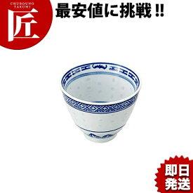 景徳鎮 ホタル陶器 茶碗 3インチ 【ctaa】中華食器 ご飯茶碗 ごはん茶碗 茶碗 飯椀 業務用