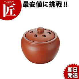 蓮心小悶缶 9.5cm 【ctaa】ポーションスタイルのスープに! 中国料理 中華料理 中華食器 蓋付き フタ付き スープ椀 スープ碗 食器 業務用