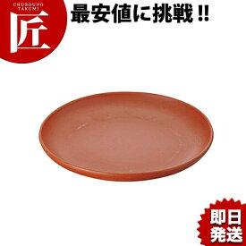 朱泥皿 14cm 【ctaa】中国料理 中華料理 中華食器 小皿 取皿 取り皿 食器 業務用