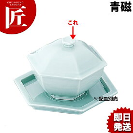 青磁 六角蓋物 大 【ctaa】有田焼 陶器 中華食器 蓋付き フタ付き 食器 業務用