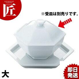 白磁 六角蓋物 大 【ctaa】中華食器 蓋付き フタ付き 食器 白 ホワイト 磁器 業務用