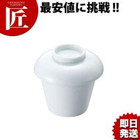 白磁 蓋付スープ椀 250cc 【ctaa】中華食器 中国料理器 ラーメン丼 丼 どんぶり 皿 白 ホワイト 業務用