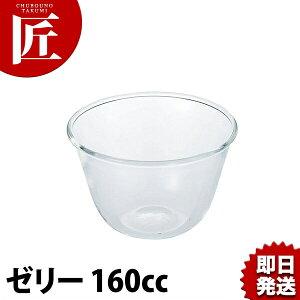スイーツカップ ゼリーB942 【ctss】ガラス器 ガラス食器 スイーツ デザート アイスクリーム 業務用