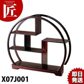 送料無料 丸型 茶壷飾棚 X07J001 【ctss】中国茶具 茶道具 棚 飾棚 飾り棚 茶壺 ディスプレイ 円型 和風 ラック 業務用 領収書対応可能