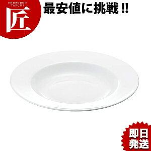 カンダ 燕舞 ボーンチャイナ マフィン&スープ皿 25cm 10インチ 【ctss】プレート ラウンドプレート 丸皿 大皿 中皿 皿 白 ホワイト 業務用