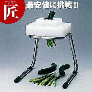 きゅうりカッター KY-8 8分割【運賃別途】【1000 d】【ctss】 スライサー 野菜調理機 きゅうり キュウリ 替え刃 業務用