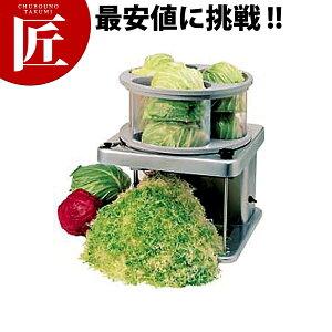 送料無料 電動 ジャンボキャベツー DRC-80 【ctaa】 スライサー 電動 野菜調理機 キャベツ 千切り 業務用