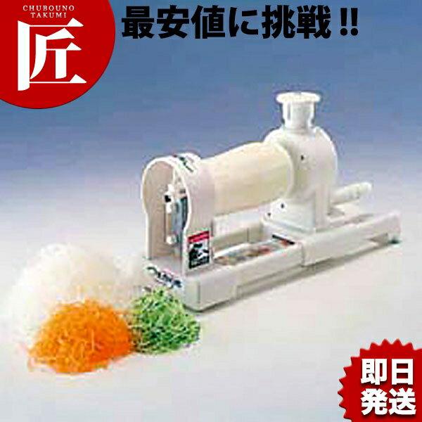 手動つまきり君野菜調理機 つま つまきり つま切り ツマ切り 業務用 あす楽対応 【ctss】
