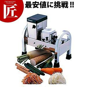 送料無料 マルチ千切り DX-80 【ctss】 スライサー 電動 野菜調理器 千切り せんぎり 業務用