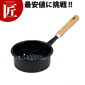 ホーロー 鋳物底 火起し 【ctss】火起こし 火おこし 炭 炭起こし 炭おこし 焼き肉 バーベキュー 炭 業務用