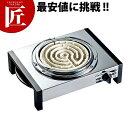 電熱器 SK-65□ スモーカー 燻製器 電熱器 燻製 燻製機 業務用 【ctss】