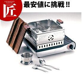 送料無料 家庭用 ミニおでん鍋 (湯豆腐兼用) おでん鍋 電気式 【ctss】 領収書対応可能