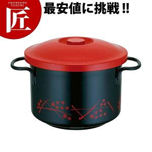送料無料 高性能 保温汁容器 シャトルスープ カエデ GBF-25KAE 【ctaa】 スープウォーマー スープジャー みそ汁 スープ 業務用