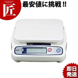 A&D デジタルはかり SHシリーズ(高精度) SH-12K 12kg 【ctss】はかり ハカリ 計り 量り キッチン スケール キッチンスケール デジタル デジタルはかり 業務用