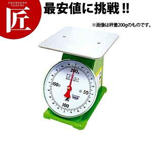 上皿自動はかり 70079 1kg 【ctss】はかり ハカリ 計り 量り キッチン スケール キッチンスケール 上皿はかり 業務用
