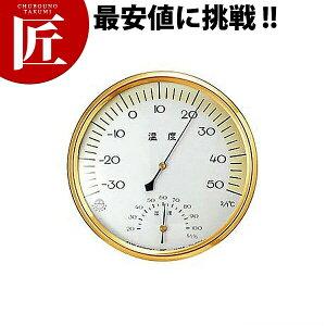 温湿度計 ハーモニー 【ctss】温度計 湿度計 温湿度計 壁掛け