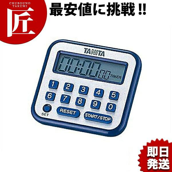 タニタ デジタルタイマー 100時間計 TD-375 ブルー□ 業務用 あす楽対応 【ctss】