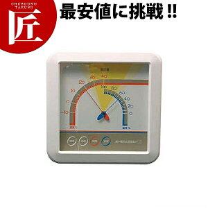 温湿度計 SN-900 【ctaa】温度計 湿度計 温湿度計 壁掛け