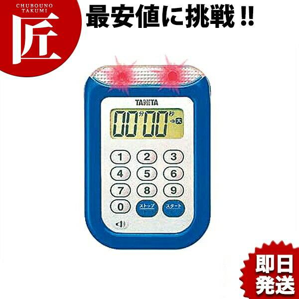 タニタ 大音量タイマー 100分計 TD-377 ブルー□ 業務用 あす楽対応 【ctss】