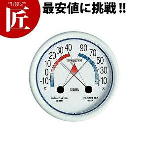 タニタ 食中毒注意ゾーン付 温湿度計 No.5488 【ctss】温度計 湿度計 温湿度計 壁掛け