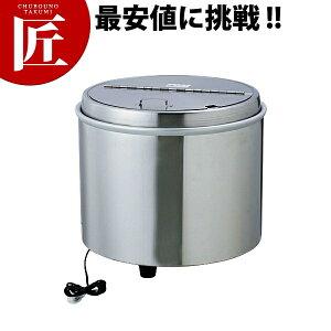 送料無料 スープウォーマー エバーホット ステンレス製 (蒸気熱保温) NL-16S 【ctaa】スープウォーマー スープジャー みそ汁 スープ 業務用