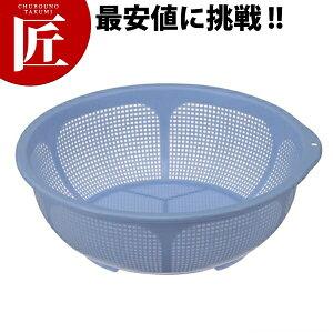 トンボ フラワーざる ブルー 25型 【ctss】ザル ざる プラスチック プラスチックザル プラスチックざる 業務用
