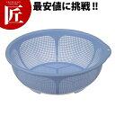 トンボ フラワーざる ブルー 30型□ トンボフラワー ザル ざる プラスチック プラスチックザル プラスチックざる 業務…