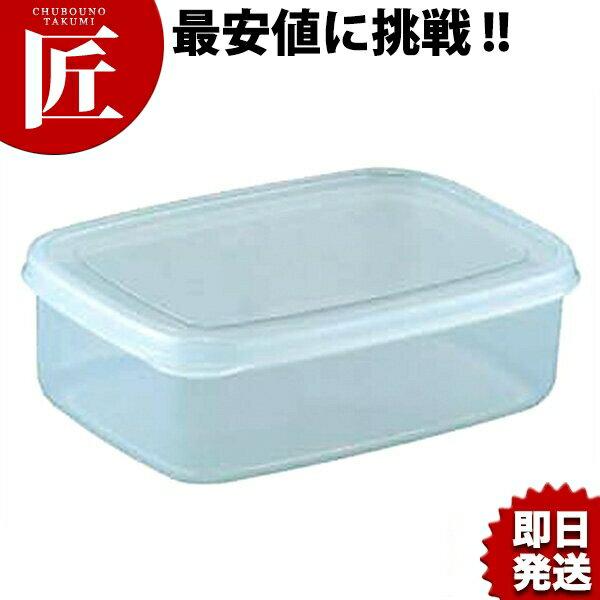 ネオキーパー フードケースL B-1802 (1.27L)□ シール容器 プラスチック保存容器 料理道具 業務用 あす楽対応 【ctss】