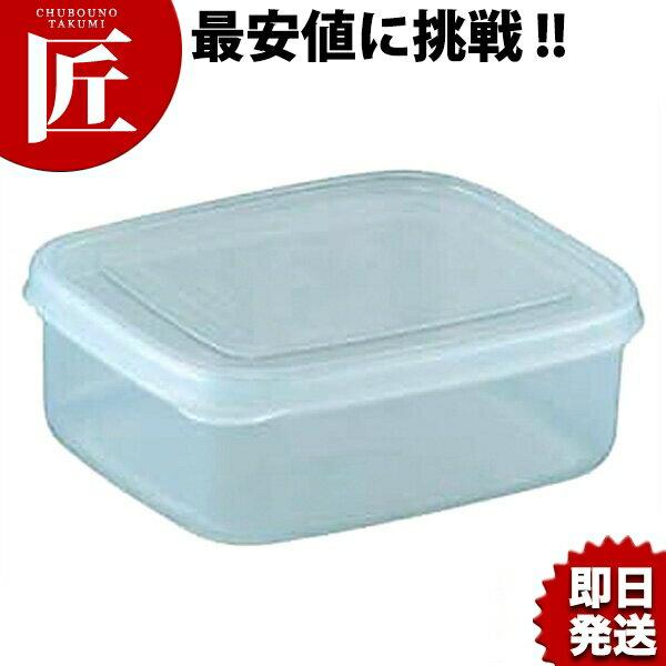 ネオキーパー スナックケースL B-1805 (1.19L)□ シール容器 プラスチック保存容器 料理道具 業務用 あす楽対応 【ctss】