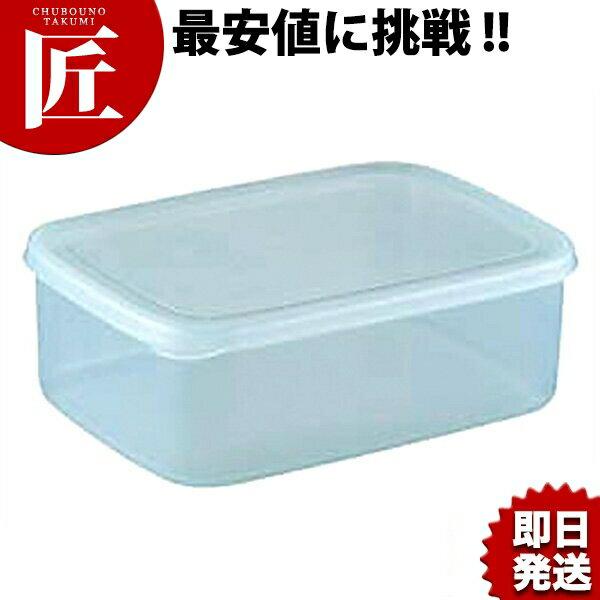 ネオキーパー パックケースB-1816 (2.1L)□ シール容器 プラスチック保存容器 料理道具 業務用 あす楽対応 【ctss】