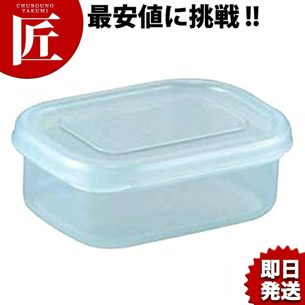 ネオキーパー ミニケースS B-1833 (120ml)□ シール容器 プラスチック保存容器 料理道具 業務用 あす楽対応 【ctss】