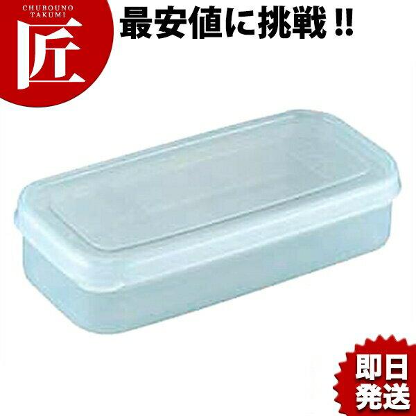 ネオキーパー フリーザーケースS B-1811 (360ml)□ シール容器 プラスチック保存容器 料理道具 業務用 あす楽対応 【ctss】