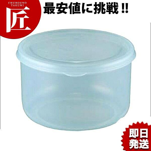 ネオキーパー ラウンドポットL B-1818 (2.8L)□ シール容器 プラスチック保存容器 料理道具 業務用 あす楽対応 【ctss】