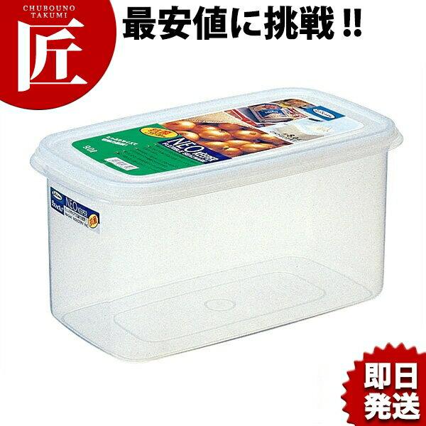 ネオキーパー ジャンボケーススリムS B-1880□ シール容器 プラスチック保存容器 料理道具 業務用 あす楽対応 【ctss】