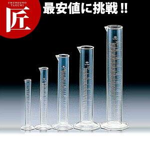 MS ケミカルシリンダー 50mL 【ctaa】計量カップ メジャーカップ プラスチック 業務用