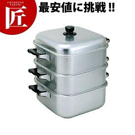 送料無料 アルマイト 角蒸器 二重 26cm 【ctss】 角蒸器 蒸し器 角蒸し器 蒸し鍋 アルミ 業務用