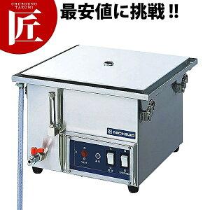 送料無料 電気蒸し器 NES-351 (卓上タイプ) 【ctss】 蒸し器 蒸器 点心 飲茶 業務用