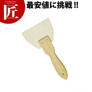 ゴムヘラ 小 【ctss】ゴムベラ ゴムヘラ スクレーパー 業務用