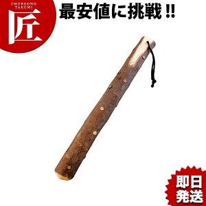 山椒 すりこぎ棒 30cm 【ctss】すりこぎ棒 擂り粉木 摺り棒 すり鉢用 業務用 あす楽対応