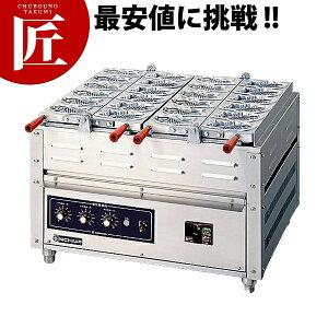 電気 重ね合わせ式 焼き物器 NG-2(2連式) たい焼き【運賃別途】【ctss】たい焼器 たい焼機 たい焼き器 たい焼き機 鯛焼 鯛焼き たいやき たい焼き たい焼きメーカー ガス式 業務用