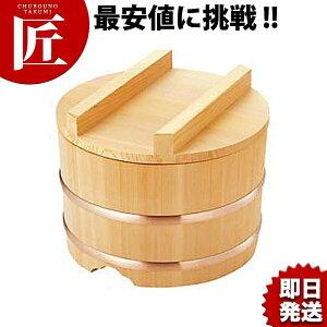 のせびつ (サワラ製) 21cm 5合 【ctss】おひつ 木製おひつ のせびつ 木製 さわら サワラ 業務用 あす楽対応 領収書対応可能