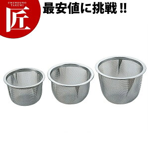 18-8ステンレス クリーン茶漉し バラ 62mm 【ctss】茶こし 茶漉し ティーストレーナー ステンレス 日本製 業務用