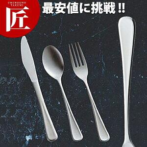 IKD 抗菌ステンレス ピアス グレープスプーン 【ctss】グレープフルーツスプーン カトラリー ステンレス 燕三条 日本製 業務用