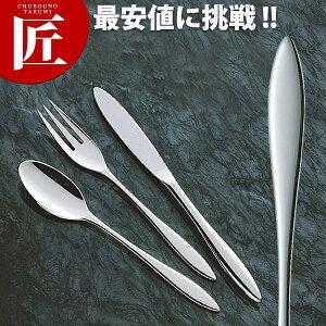 18-10 モンブラン バターナイフ【ctss】バターナイフ カトラリー ステンレス 燕三条 日本製 業務用