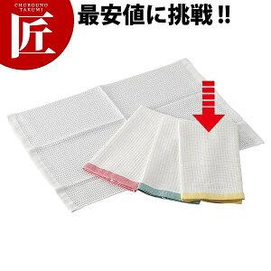 ミューファン抗菌ふきん(1枚入) 大 イエロー【ctss】 ふきん 布巾 フキン 食器拭き 食器ふきん