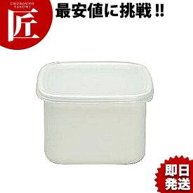 野田琺瑯 ホワイトシリーズ White Series スクウェア Mシール蓋付 WS-M【N】