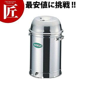 送料無料 マルチオーブン WS-33【ctss】燻製器 燻製 燻製機 アウトドア スモーカー 領収書対応可能